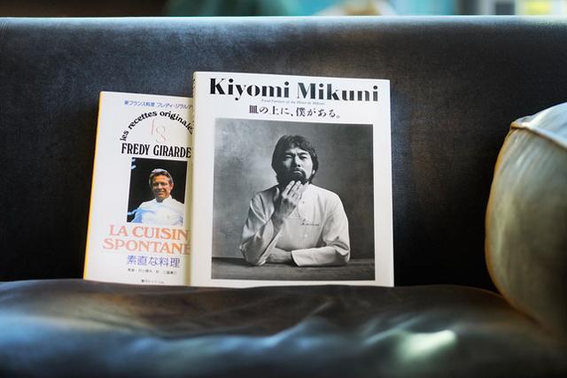 三國シェフ、2冊の復刻本を歓迎したい