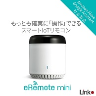 LinkJapan eRemote mini