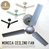 シーリングファン MONIICA CEILINGFAN CF-004