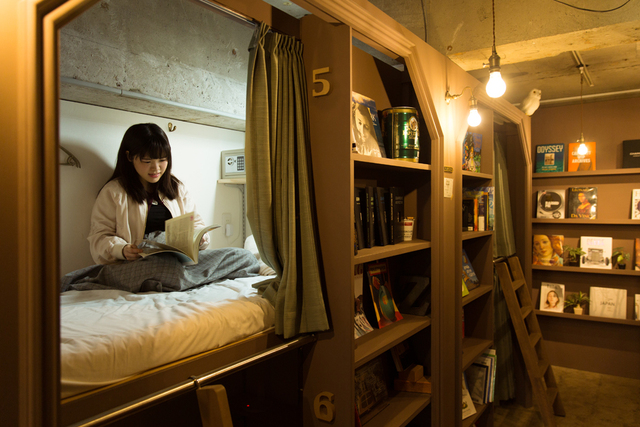 (84)Book Tea Bed GINZA