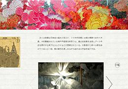 瀬戸内国際芸術祭 犬島