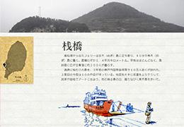 瀬戸内国際芸術祭 男木島