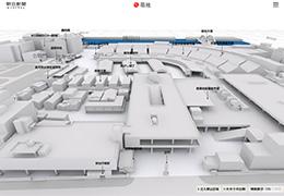 3D築地マップ|築地 - 時代の台所