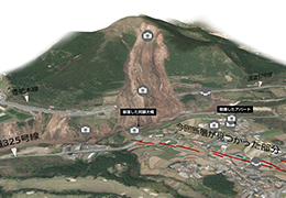 3Dで見る阿蘇大橋周辺の被害地図