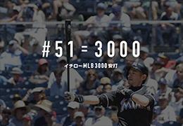 #51=3000