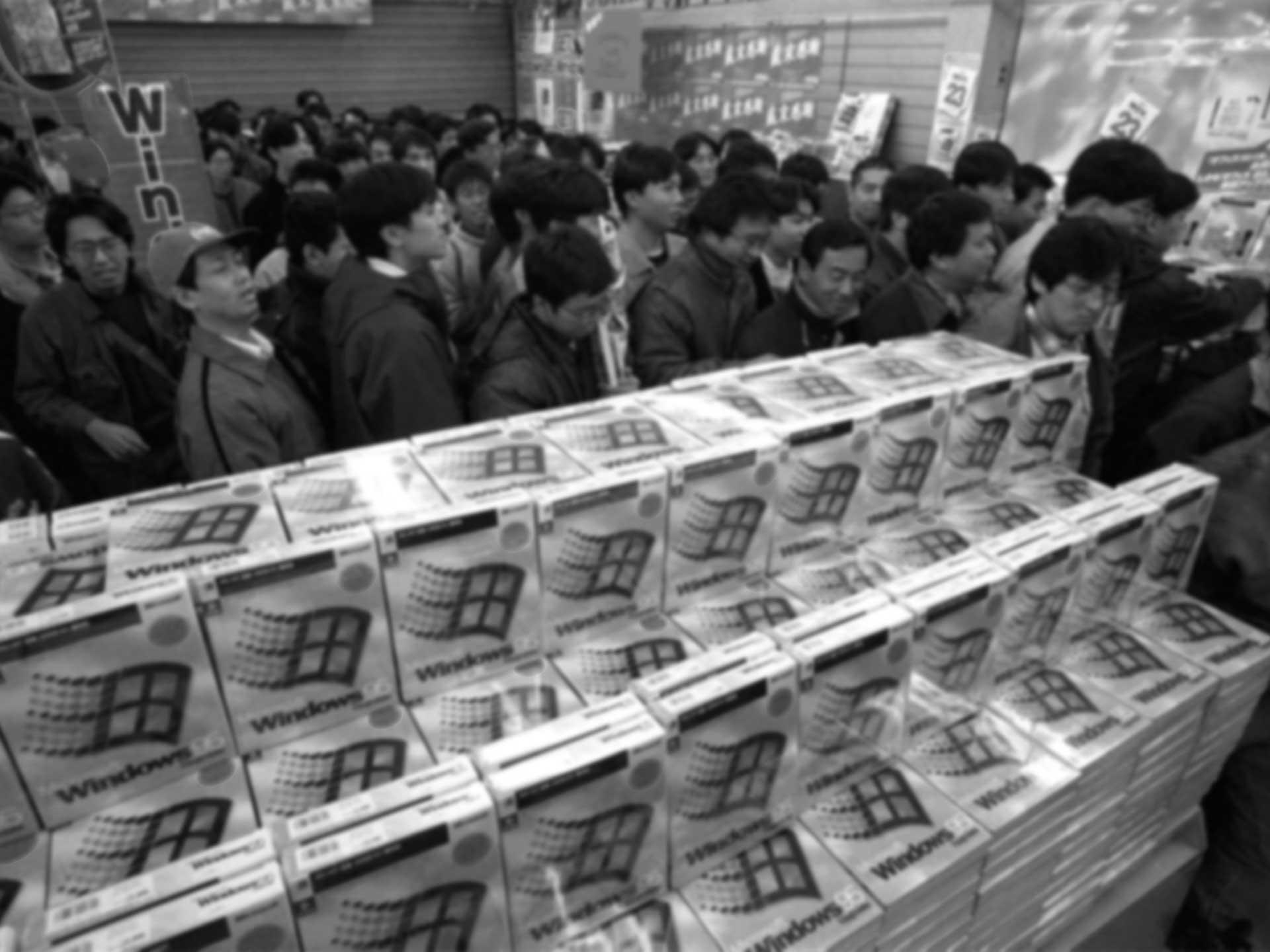 1995年、「ウィンドウズ95」の発売を待つ人たち