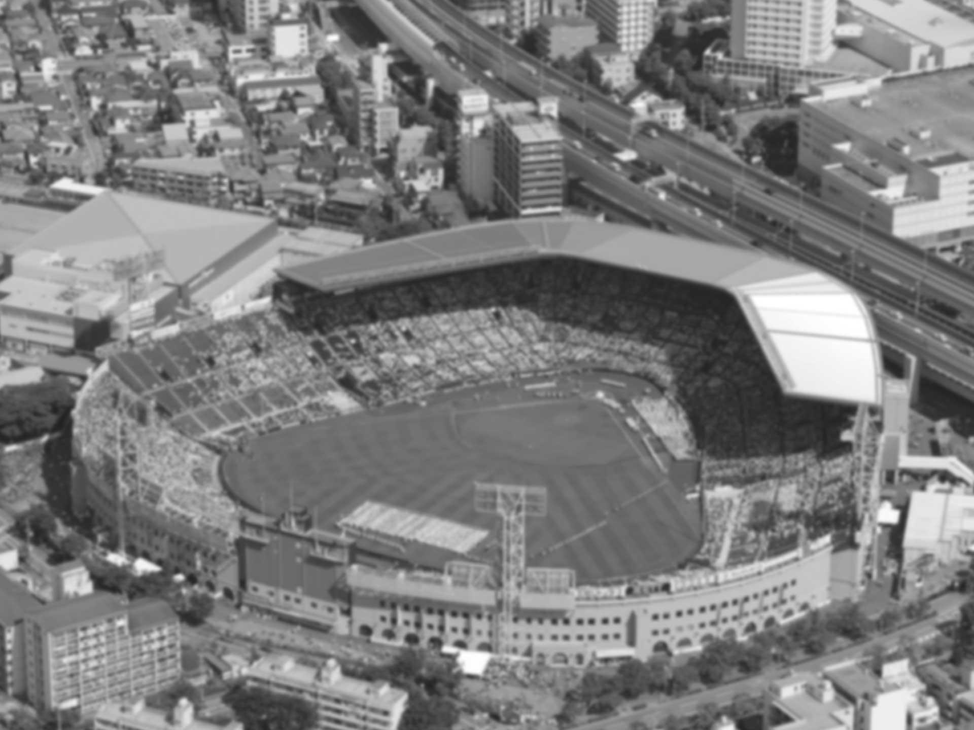 2009年、銀傘が新しくなった阪神甲子園球場