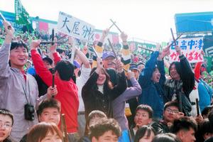 日高高校野球部応援ブログ - blog.livedoor.jp
