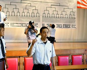 【ネット中継】夏の高校野球 静岡大会 の組み合わせ抽選会をライブ配信/静岡朝日テレビ | 高校野球ニュース