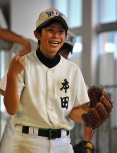 嵐・相葉雅紀が 夏の高校野球の記念すべき 100回大 …