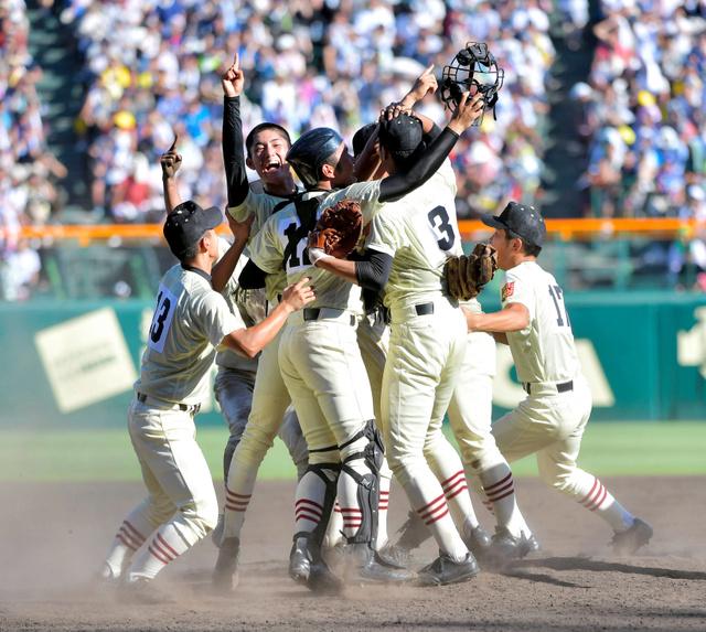 リンク集|栃木県高校野球連盟