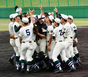 一般財団法人 茨城県高等学校野球連盟|茨城県| …