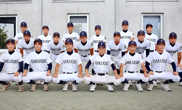 岡山県高等学校野球連盟 -