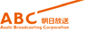 ABC 朝日放送