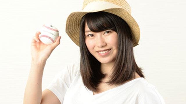 AKB48も野球も、「好き」を大事に 横山由依さん