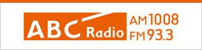 ABCラジオ 1008kHz abc1008.com