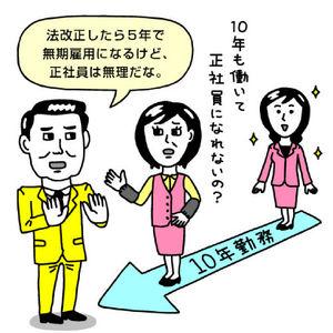 :イラスト・今井ヨージ