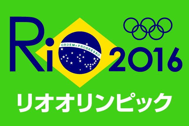 リオ五輪閉幕 東京へバトン