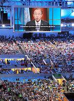 開会式前に、潘基文・国連事務総長のメッセージが映し出された=林敏行撮影