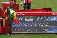 女子1万メートルを世界新記録で優勝したアルマズ・アヤナ=諫山卓弥撮影