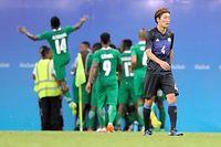 後半、ナイジェリアに5点目を喫し、肩を落とす藤春=長島一浩撮影