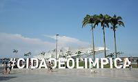 「オリンピック都市」と書かれた看板