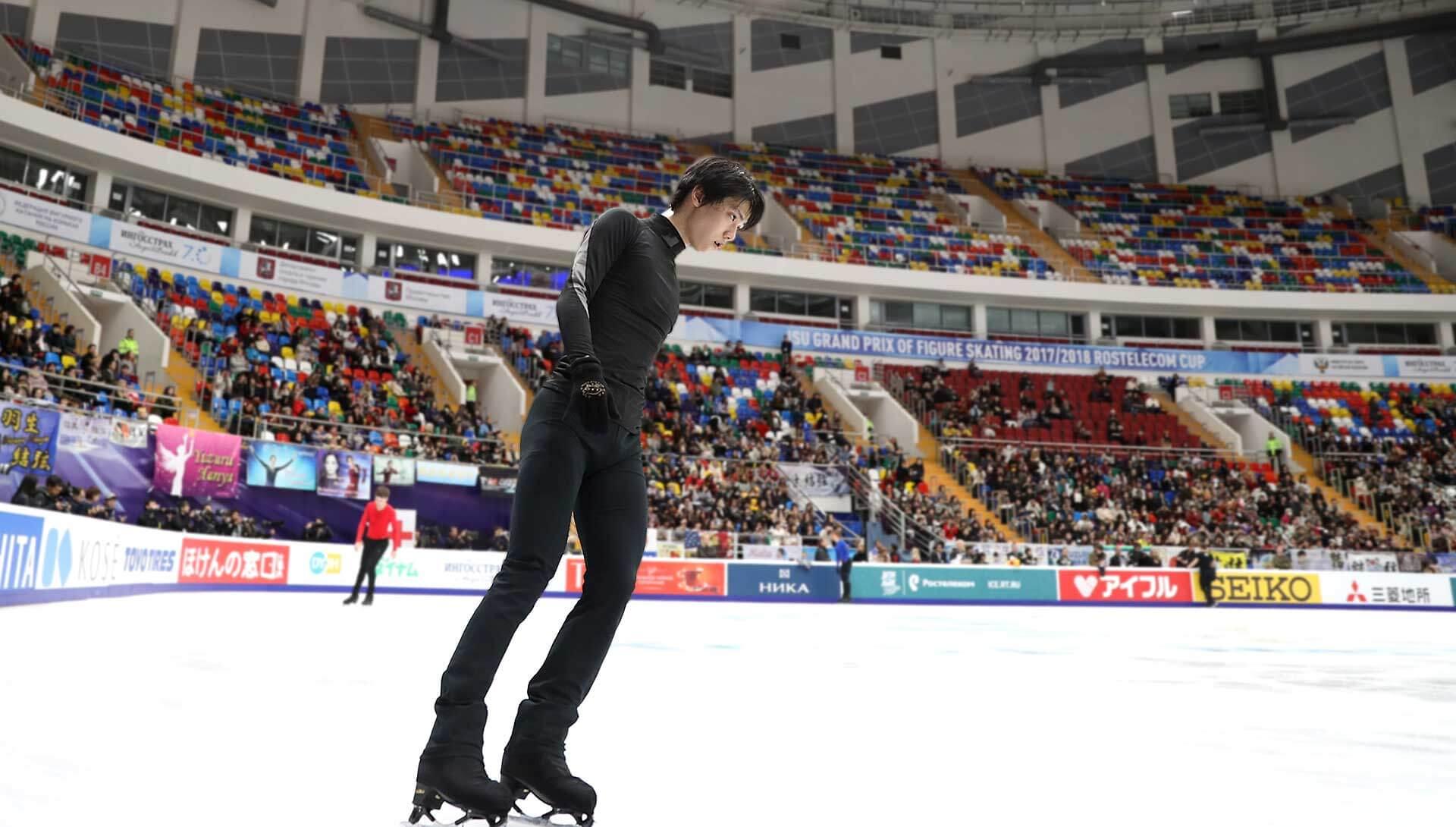 squadra olimpica Yuzuru Hanyu