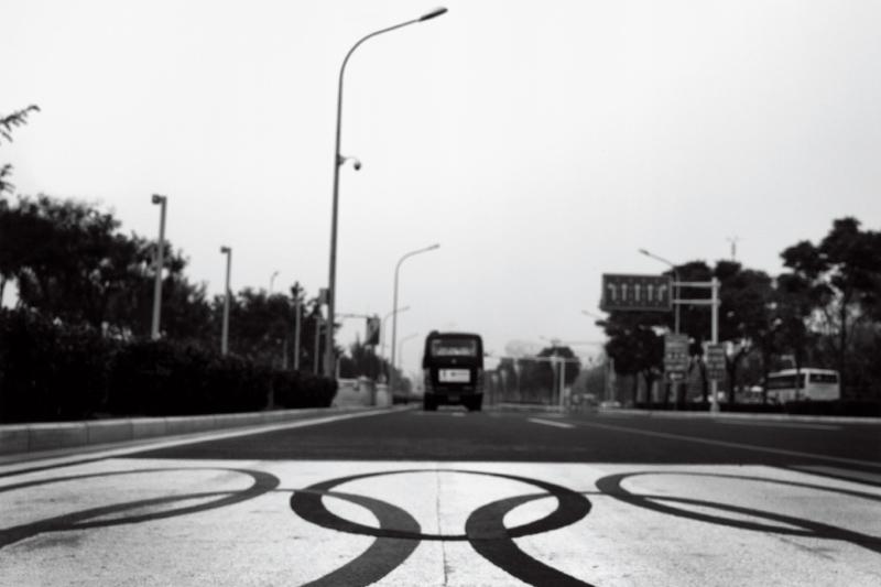2008年北京 五輪を開催する街全体をファインダーに収めた