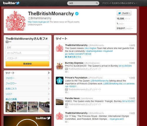 写真:イギリス王室公式のツイッター。フォロワーは30万人を超える