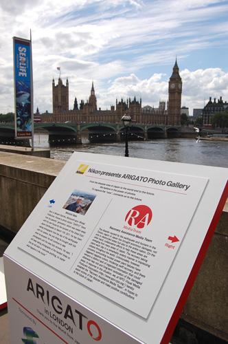 写真:「ARIGATO in LONDON」が開催されている場所からは、ビッグ・ベンも望むことができる