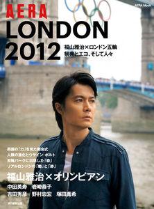 写真:福山雅治さんの本