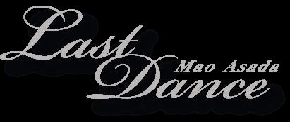 Mao Asada - Last Dance