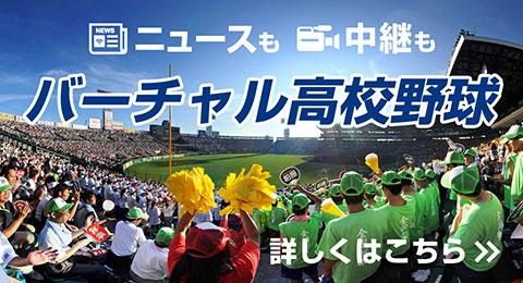 北北海道大会が開幕