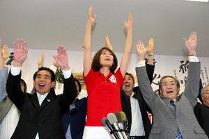 写真:万歳する自民党の丸川珠代氏=21日午後8時4分、東京都新宿区、長島一浩撮影