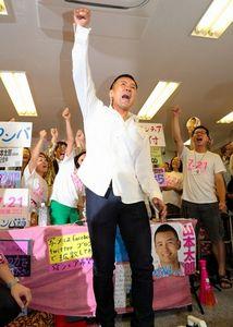 写真:当選を決め支援者を前に「もうひとりじゃない」と叫ぶ山本太郎氏=21日午後9時40分、東京都杉並区、矢木隆晴撮影
