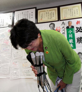 写真:支援者に頭を下げる大河原雅子氏=21日午後11時19分、新宿区、吉本美奈子撮影