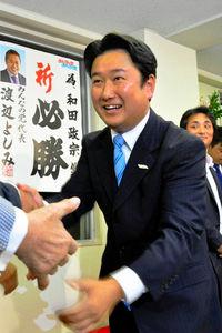 写真:当選を確実にし、支援者と喜びの握手を交わす和田政宗氏=22日午前0時6分、仙台市青葉区