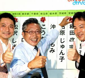 写真:候補者の当選を喜ぶみんなの党の渡辺喜美代表(中央)=21日午後11時48分、東京都千代田区、松本敏之撮影