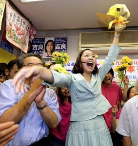 写真:当選の報を受け、支援者と喜ぶ共産党の吉良佳子氏=21日午後9時50分、東京都渋谷区、杉本康弘撮影