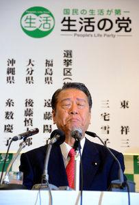 写真:会見する生活の党の小沢一郎代表=21日午後10時45分、東京都千代田区、関口聡撮影