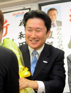 和田政宗の画像 p1_34