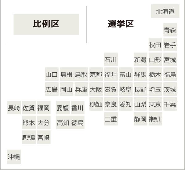 地図:候補者