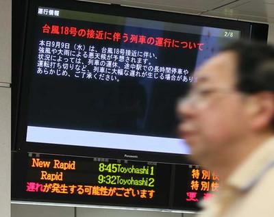 台風情報を知らせる表示板=9日午前、JR名古屋駅、細川卓撮影