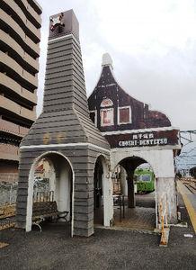 写真:銚子電鉄の銚子駅。JR銚子駅のホームの先に乗り降り場がある