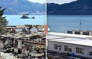 岩手県大槌町(震災2年)