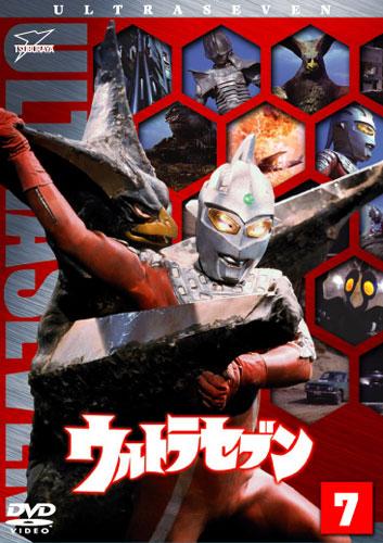 写真:「超兵器R1号」はDVD「ウルトラセブン」第7巻(発売元・円谷プロダクション)所収