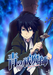 画像:「青の祓魔師」DVDはアニプレックスから6月発売予定:「青の祓魔師」DVDはアニプレックスから6月発売予定