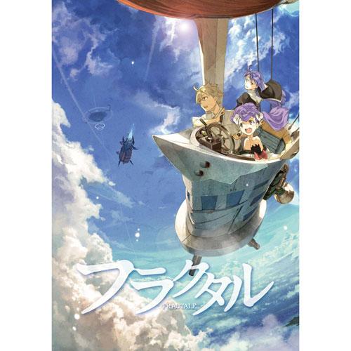 写真:「フラクタル」DVD&ブルーレイは東宝から順次発売