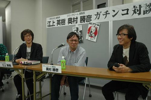 写真:左から江上さん、奥村さん、しりあがり寿さん