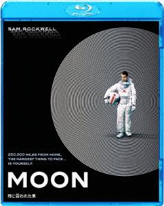 写真:ダンカン・ジョーンズ監督の前作「月に囚われた男」ブルーレイ(ソニー・ピクチャーズエンタテインメント)
